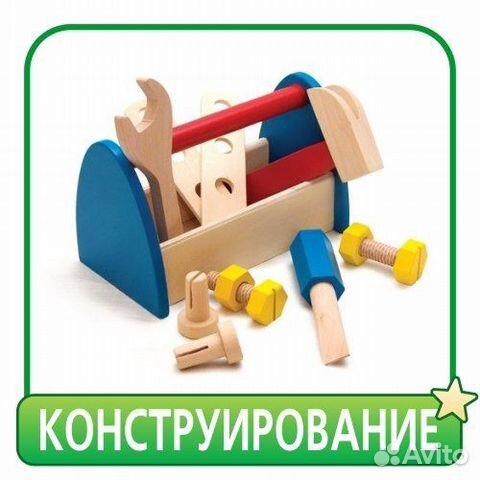 Вундеркинд. развивающие игрушки
