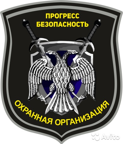 вакансии охранника в санкт петербурге таких способов являются