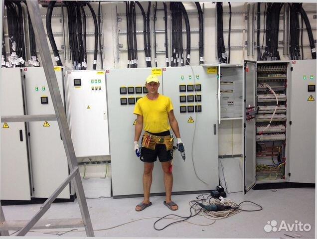 Авито магнитогорск работа свежие вакансии вахта
