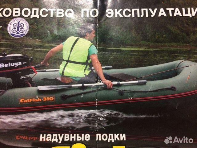 купить надувную лодку на авито в туле