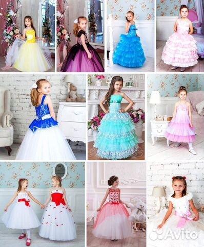 6687f301578e51f Детские платья бальные нарядные напрокат | Festima.Ru - Мониторинг ...