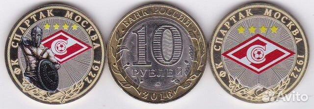 Спартак монета купить монеты в сергиевом посаде