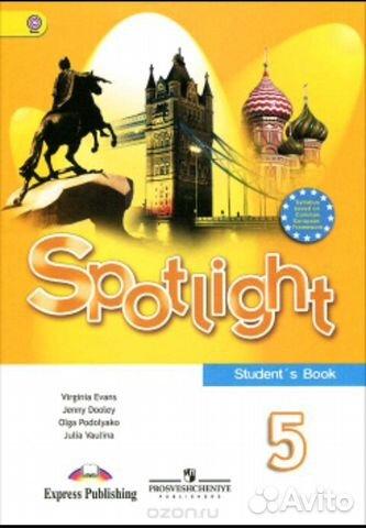Гдз по английскому языку 5 класс учебник spotlight students book