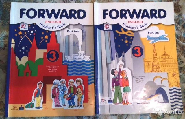 Forward English Students Book 3 Класс Решебник