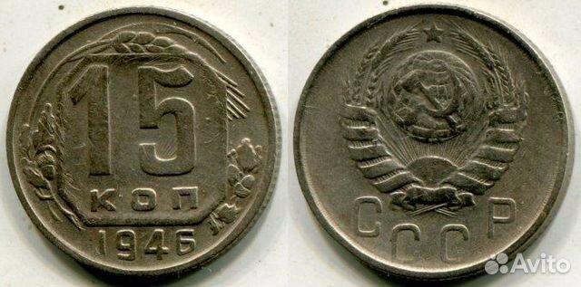 Советская погодовка 1921 - 57 годов купить 8
