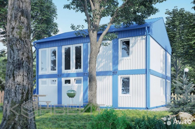 кредит под недвижимость волгоград деньги под залог дома в краснодарском крае