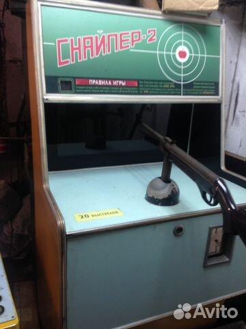 Объявления купить игровые автоматы казино кристалл хрустальный дворец