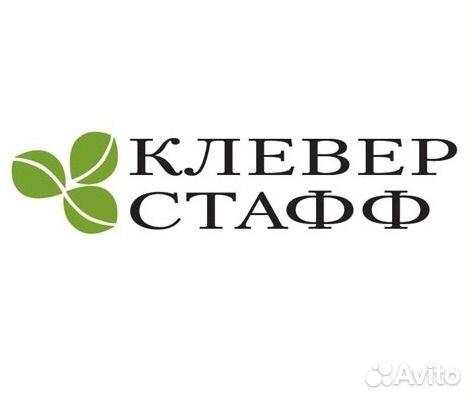 Работа на авито в вологде свежие вакансии упаковщица подать бесплатно объявление в бердске