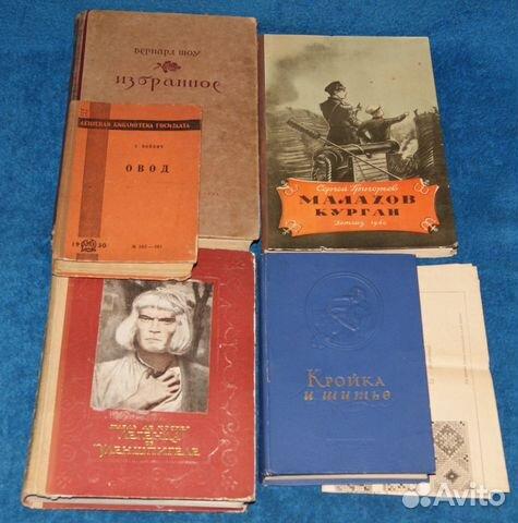 Коллекционные книги ссср рубль 1964