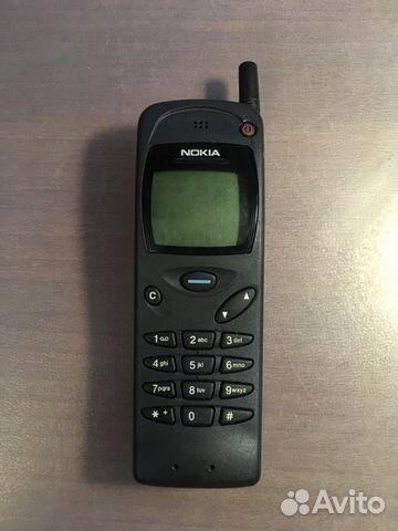 NOKIA 6610 HAMA IRDA 64BIT DRIVER