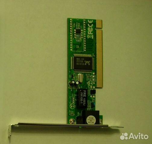 EP-320G-TX1 2B WINDOWS 7 X64 TREIBER
