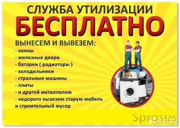 Подать объявление на поиск услуг, свердловская область частные объявления ремонта квартир в г.уссурийске приморский край