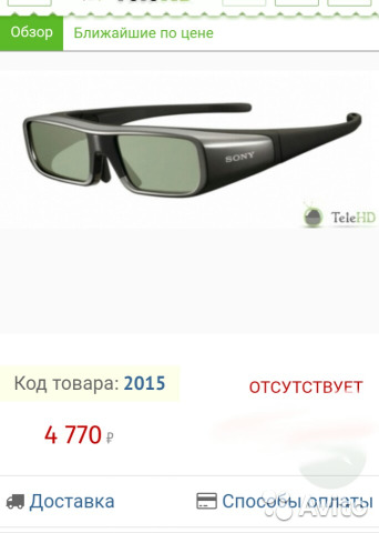 Купить glasses за бесценок в октябрьский шнур lightning combo оригинальный от производителя