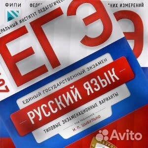дмитровские новости доска объявлений о работе