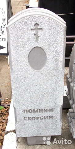 памятники ханты мансийск честер паб