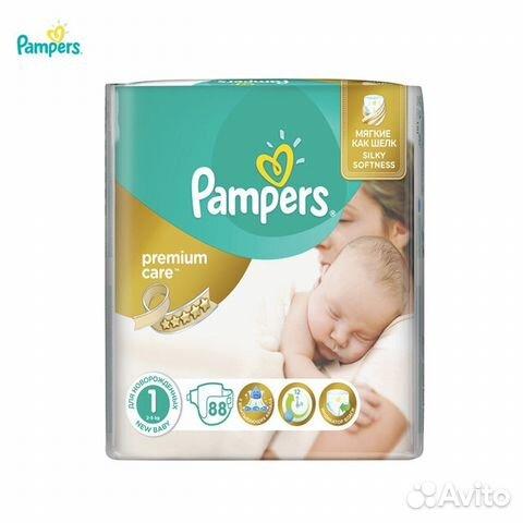 Подгузники pampers premium care   Festima.Ru - Мониторинг объявлений 737d23e5c7d