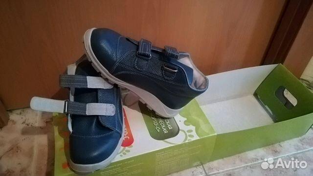 Ботиночки ортопедические  cb9b9de6e9644