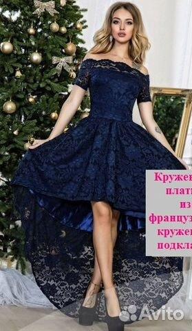 e22f0e094b16 Темно синее кружевное платье на выпускной купить в Санкт-Петербурге ...