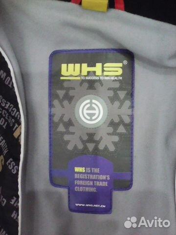 Женский горнолыжный костюм WHS 89506904251 купить 2