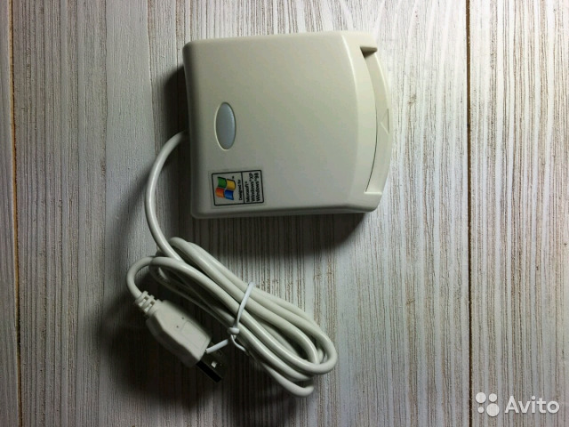 CASTLES EZ100PU 0 DRIVER WINDOWS 7 (2019)