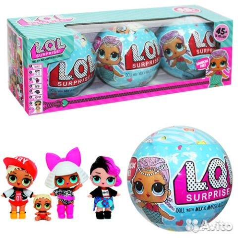 Куклы LOL (лол) наборы оптом и в розницу купить в Москве на Avito ... 9bd0dc30952