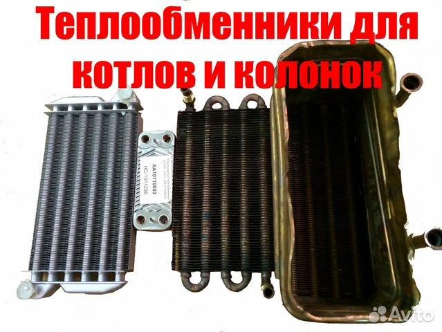 Башкортостан теплообменник Сварной пластинчатый теплообменник Alfa Laval TM20-B FFR Черкесск