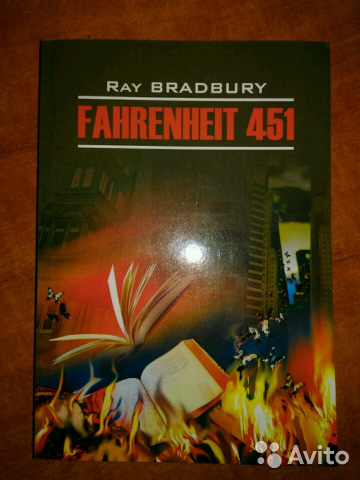 an analysis of a disordered world in fahrenheit 451 by ray bradbury In fahrenheit 451, ray bradbury's classic, frightening vision of the future, firemen don't put out fires--they start them in order to burn books novels for classroom analysis: fahrenheit 451 by ray bradbury by trent lorcher, edited by s forsyth, updated on 9 august 2010, from brighthubcom.