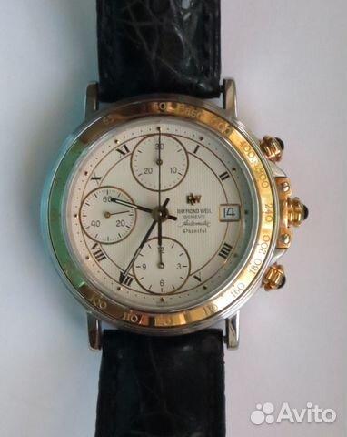 Москва купить часы раймонд вейл купить женские спортивные часы с шагомером