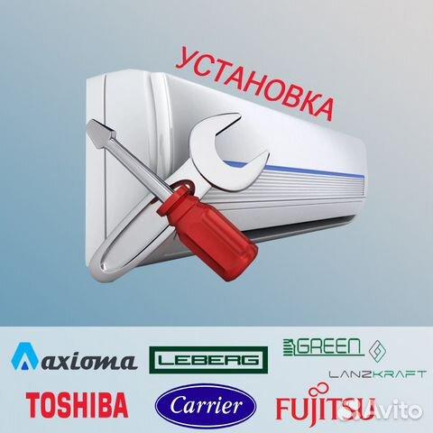Предложение по обслуживанию кондиционеров согласование установки кондиционера с