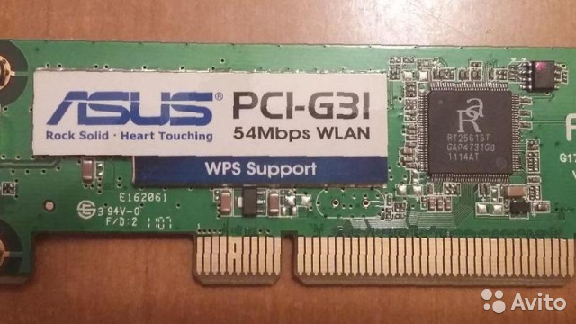 ASUS PCI-G31 54MBPS WLAN WINDOWS VISTA DRIVER DOWNLOAD