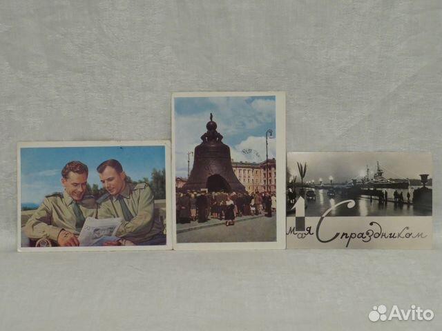 Пивом поздравительные, продать открытки почтовые в спб