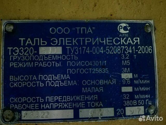 Метамфетамин Недорого Елец Трип пробы Волгоград