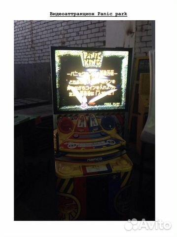 Детские игровые автоматы казань купить в каких городах азии есть казино