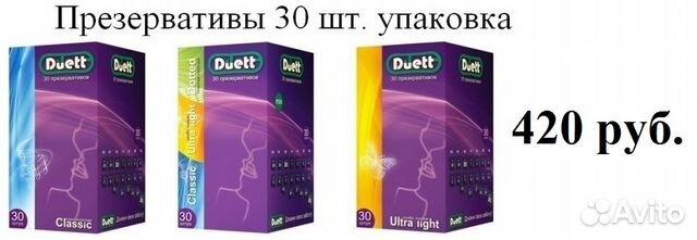 tekst-pizde-kupit-prezervativi-gipoallergennie-v-novogireevo