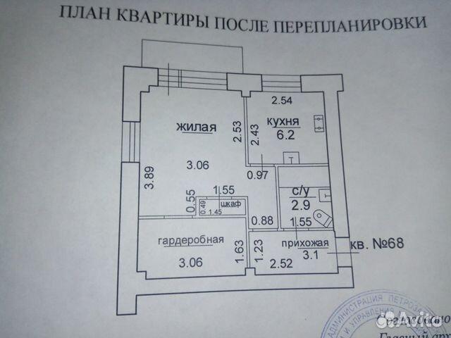 Продается однокомнатная квартира за 1 600 000 рублей. Петрозаводск, Республика Карелия, Октябрьский проспект.