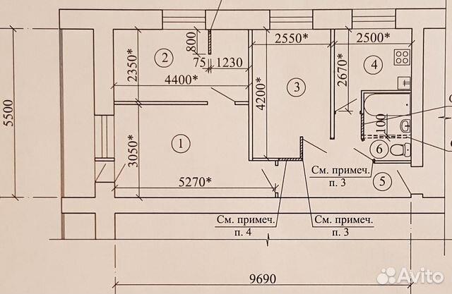 Продается трехкомнатная квартира за 4 100 000 рублей. Мурманск, улица Марата, 21, подъезд 4.