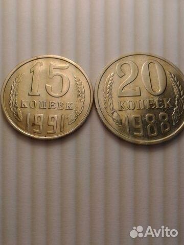 Продам монеты 89628656431 купить 5