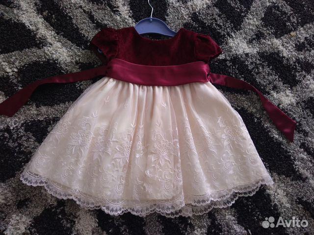 9c36fcaf7061e49 Платье купить в Челябинской области на Avito — Объявления на сайте Авито