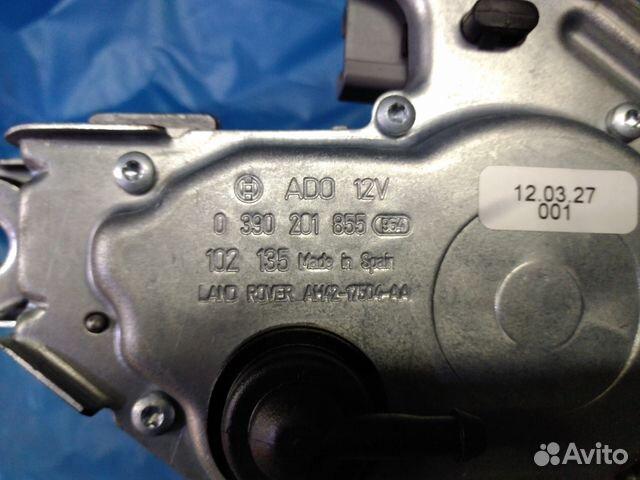 Моторчик стеклоочистителя Range Rover LR010920 89604488888 купить 4