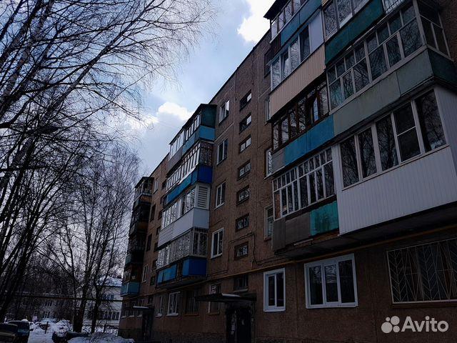 Продается двухкомнатная квартира за 1 400 000 рублей. ул Йывана Кырли 16.