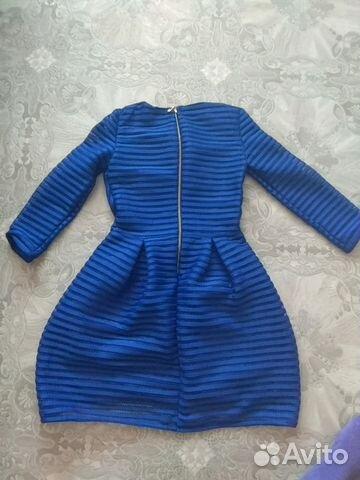 Новое платье  89509544694 купить 2