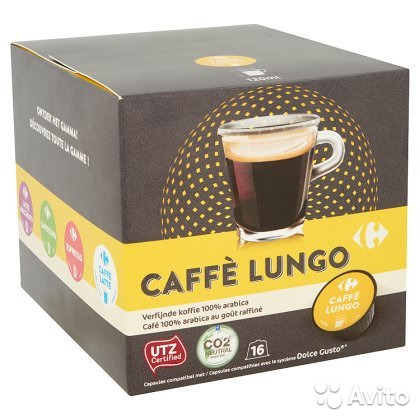 капсулы Cafe Lungo для Dolce Gusto 16 штук