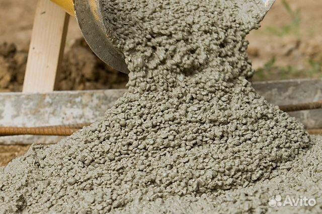 Бетон купить рамонь заказать бетон артем
