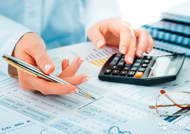 Сайт бухгалтерское обслуживание пушкино бухгалтерское сопровождение