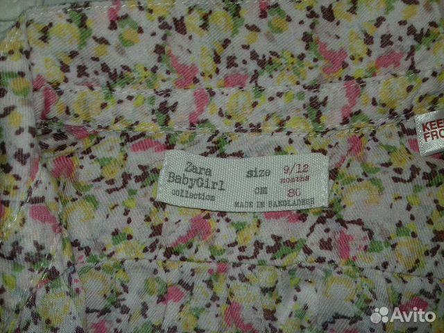 Рубашки Zara baby 9-12 мес 89231409967 купить 4