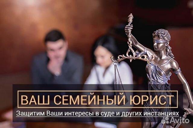 Действия юриста при обращении граждан в юридическую консультацию