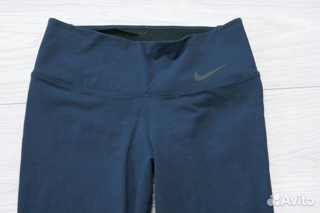 Nike Dri-Fit XS