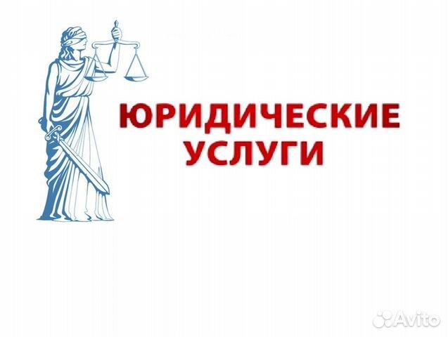 юридические консультации по жилищным вопросам белгород