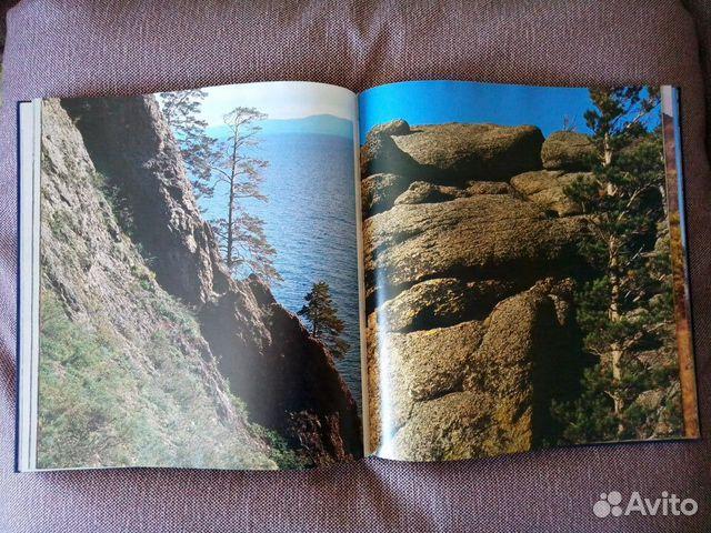 Книга фотоальбом baikal 1990 г  89240170026 купить 3
