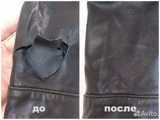 пиджак эффектная ремонт порезов кожи куртки фото обладают